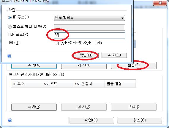 mssql_reporting_adm2